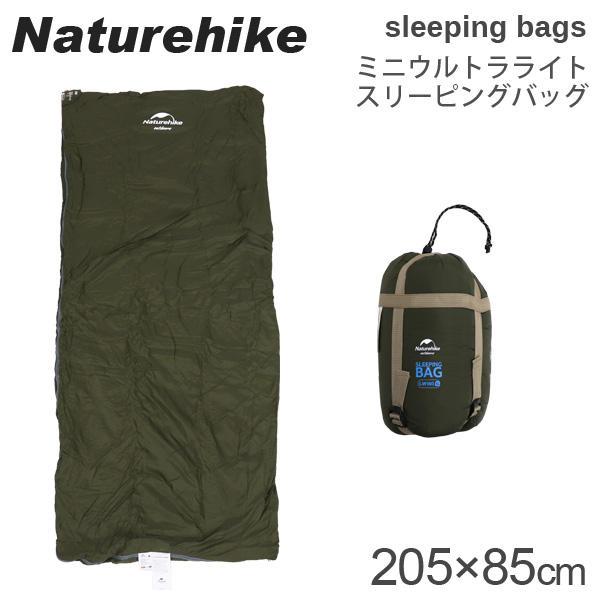 Naturehike ネイチャーハイク 寝袋 Mini ultra light envelope style sleeping bags Over size ミニウルトラライト スリーピングバッグ L LW180 右開き アーミーグリーン