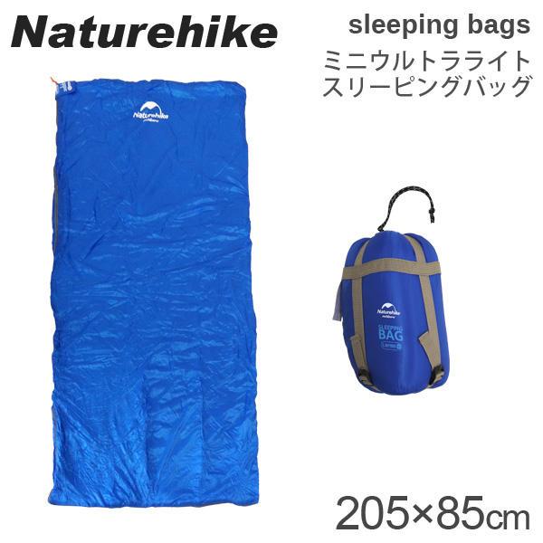 Naturehike ネイチャーハイク 寝袋 Mini ultra light envelope style sleeping bags Over size ミニウルトラライト スリーピングバッグ L LW180 右開き スカイブルー Sky Blue