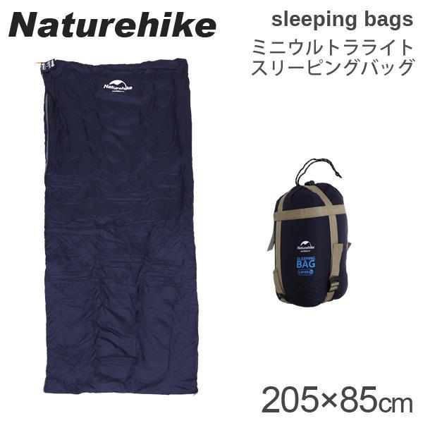 Naturehike ネイチャーハイク 寝袋 Mini ultra light envelope style sleeping bags Over size ミニウルトラライト スリーピングバッグ L LW180 右開き ダークブルー Dark Blue