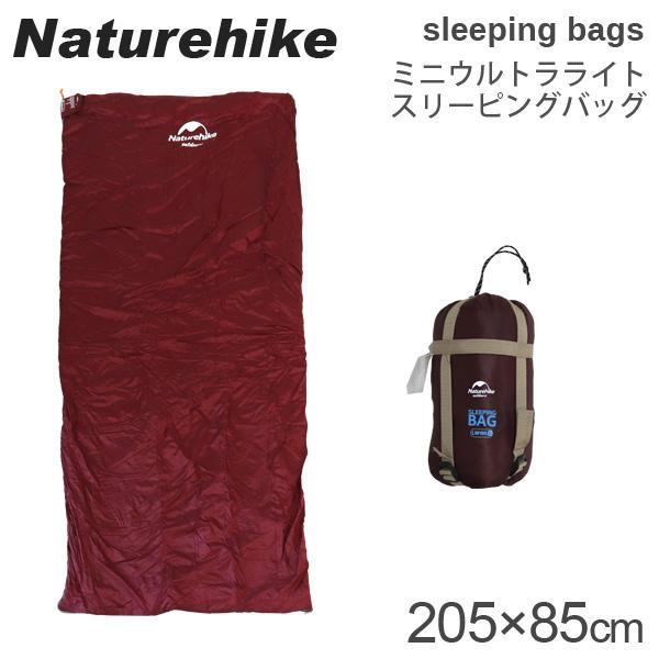 Naturehike ネイチャーハイク 寝袋 Mini ultra light envelope style sleeping bags Over size ミニウルトラライト スリーピングバッグ L LW180 右開き ワインレッド