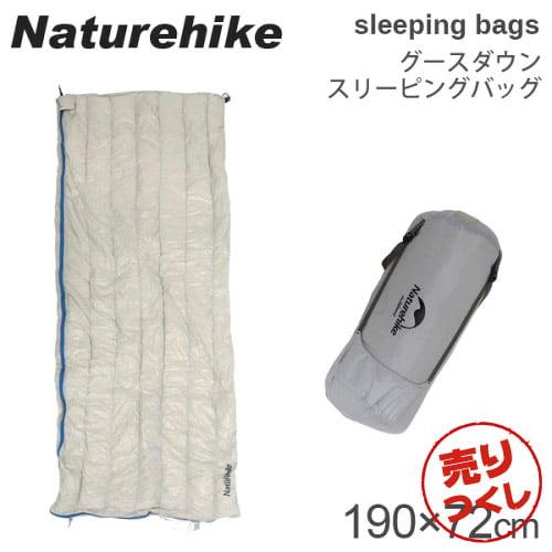Naturehike ネイチャーハイク 寝袋 Down envelope sleeping bags グースダウン スリーピングバッグ CW280 ライトカーキ Light Kahki