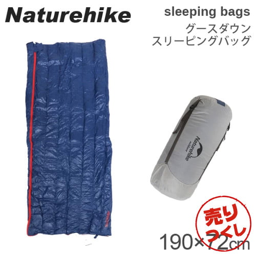 Naturehike ネイチャーハイク 寝袋 Down envelope sleeping bags グースダウン スリーピングバッグ CW280 ネイビーブルー Navy Blue