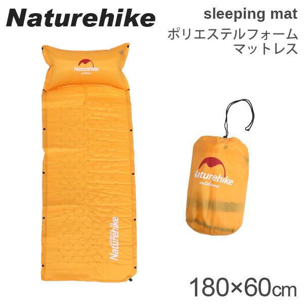 Naturehike ネイチャーハイク マット air spliced sleeping mat with cushion 軽量 ポリエステルフォーム マットレス オレンジ Orange