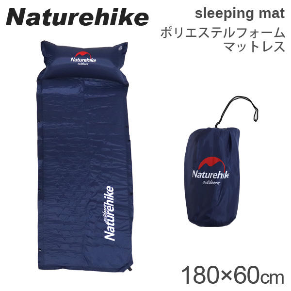Naturehike ネイチャーハイク マット air spliced sleeping mat with cushion 軽量 ポリエステルフォーム マットレス ダークブルー Dark Blue