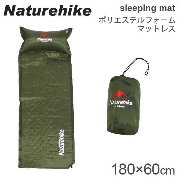 Naturehike ネイチャーハイク マット air spliced sleeping mat with cushion 軽量 ポリエステルフォーム マットレス アーミーグリーン Army Green