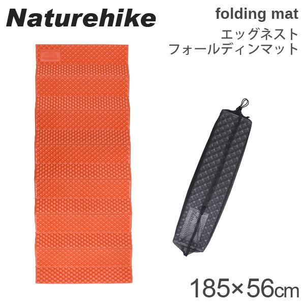 Naturehike ネイチャーハイク マット egg nest folding mat エッグネスト フォールディンマット オレンジ Orange