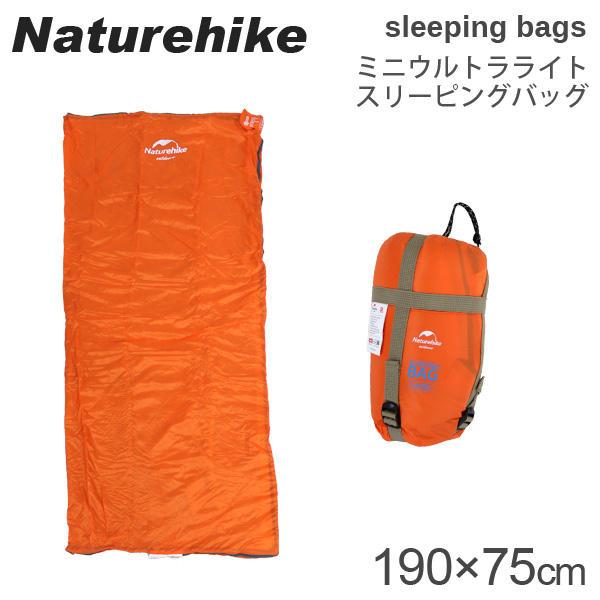 Naturehike ネイチャーハイク 寝袋 Mini ultra light envelope style sleeping bags ミニウルトラライト スリーピングバッグ LW180 左開き オレンジ Orange
