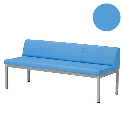 弘益 ロビーチェア 背もたれあり ブルー LZS-1500(BL)
