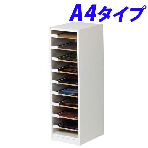 弘益 木製フロアケース 指穴付 A4 KAW-12