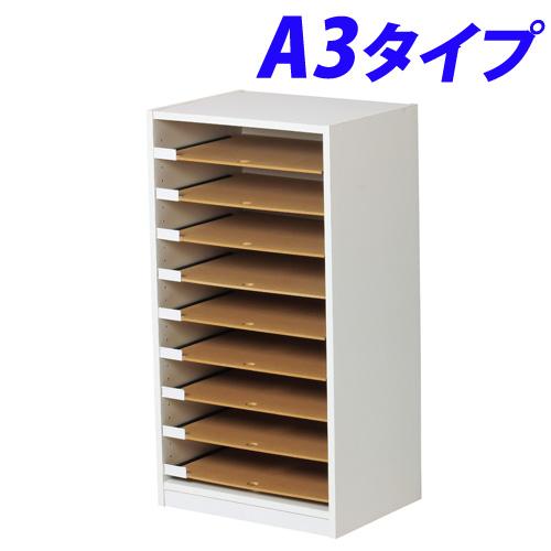 弘益 木製フロアケース 指穴付 A3 KAW-13
