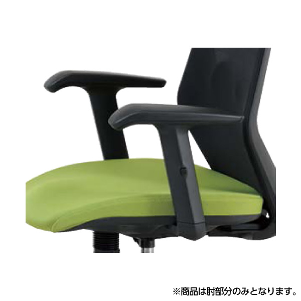 弘益 CK01用両肘セット(肘のみ) CK01-AR