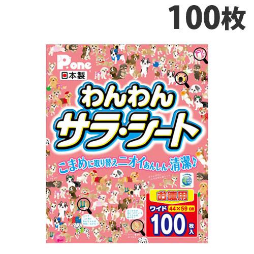 第一衛材 ペットシーツ P.one わんわん サラ・シート お徳用 薄型 ワイド 100枚 RWW-653