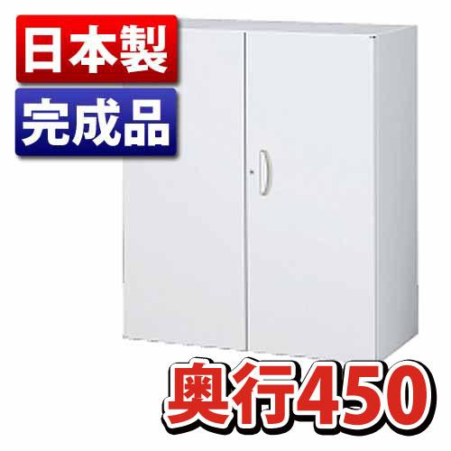 生興 スチール書庫 両開き書庫 W900xD450xH1050mm RW45-10H