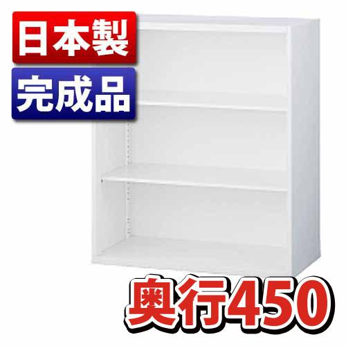 生興 スチール書庫 オープン書庫 W900xD450xH1050mm RW45-10K