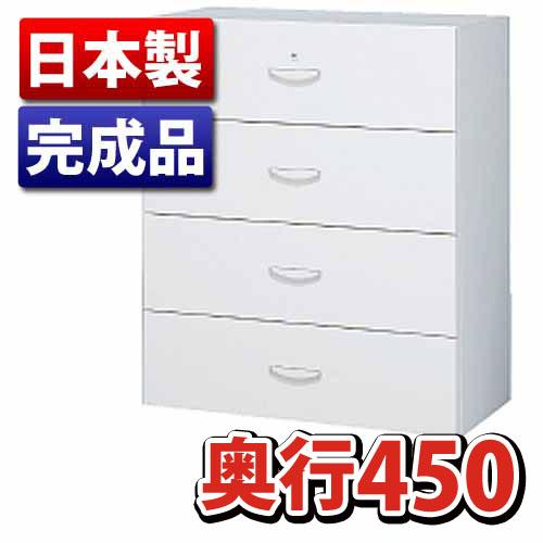 生興 スチール書庫 4段ラテラルキャビネット W900xD450xH1050mm RW45-410D