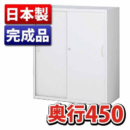 生興 スチール書庫 引戸書庫(スチール)(W900D450H1050mm) RW45-10S