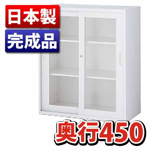 生興 スチール書庫 引戸書庫(ガラス)(W900D450H1050mm) RW45-10SG
