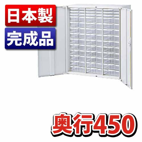 生興 扉付プラスチックキャビネット(3列浅型3段/3列深型10段) RW45-N10HC39
