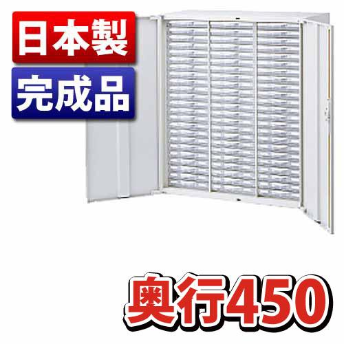 生興 扉付プラスチックキャビネット(3列浅型23段) RW45-N10HC69