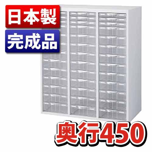 生興 プラスチックキャビネット(3列浅型3段/3列深型10段) RW45-N10C39
