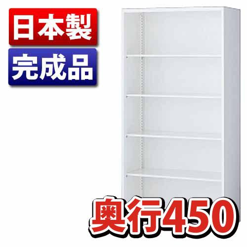 生興 オープン書庫(W900D450H1800mm) RW45-18K