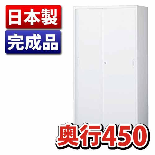 生興 引戸書庫(W900D450H1800mm) RW45-18S
