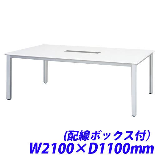 生興 ミーティングテーブル 配線ボックス付 ホワイト FNM-2111TCW