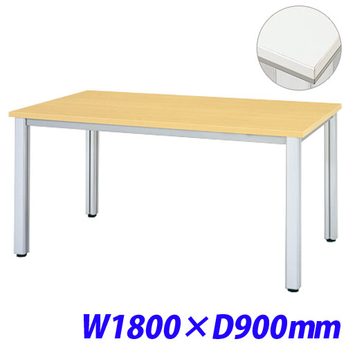 生興 ミーティングテーブル W1800×D900 ホワイト FNM-1890TW