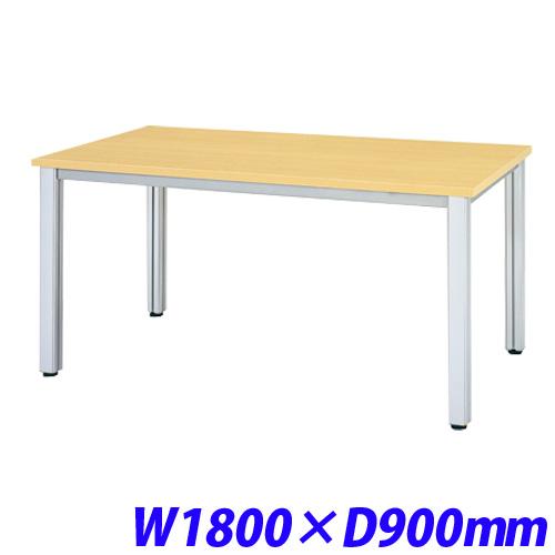 生興 ミーティングテーブル W1800×D900 ペールアルダー FNM-1890TP