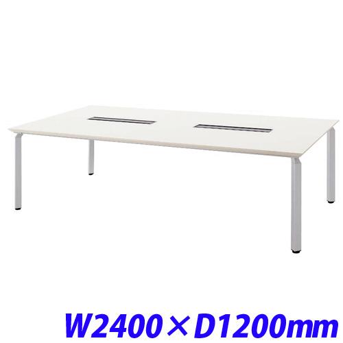 生興 ミーティングテーブル 配線ボックス付 W2400×D1200 ホワイト WK24125H-SVH