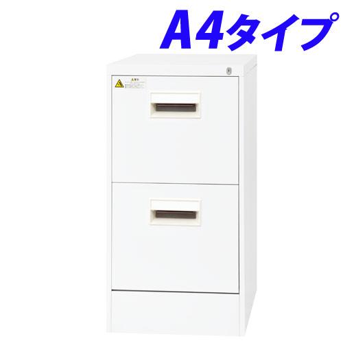 生興 ファイリングキャビネット ホワイト A4-2CW
