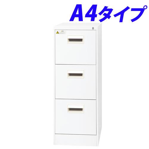 生興 ファイリングキャビネット ホワイト A4-3CW