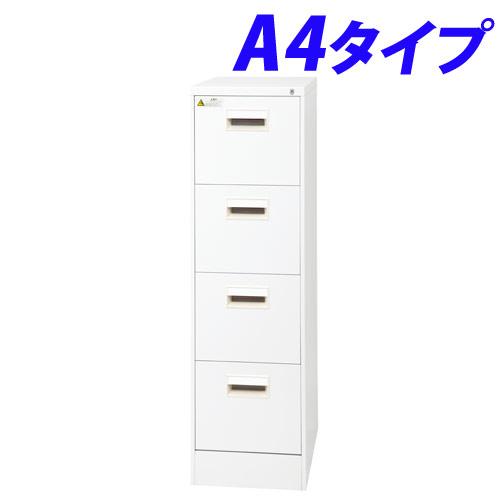 生興 ファイリングキャビネット ホワイト A4-4CW