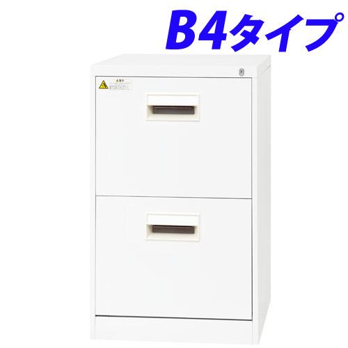 生興 ファイリングキャビネット ホワイト B4-2CW
