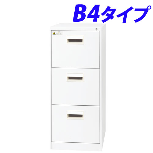 生興 ファイリングキャビネット ホワイト B4-3CW