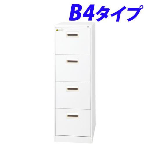 生興 ファイリングキャビネット ホワイト B4-4CW