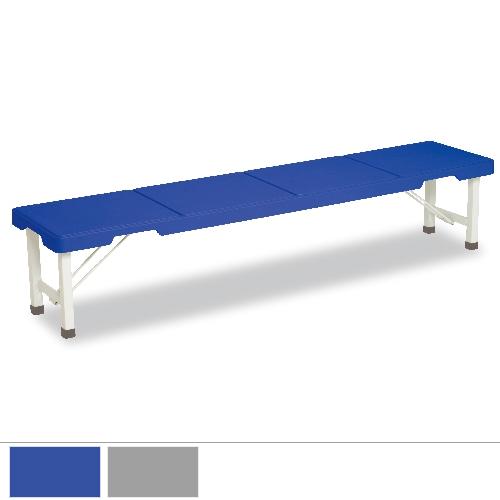テラモト ベンチ スタッキングブローベンチ 1800mm ブルー