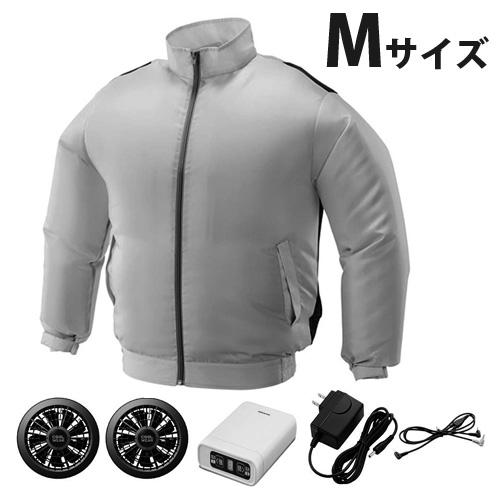 アイリスオーヤマ 作業服 クールウェア長袖 ファン・バッテリー付 Mサイズ CNS-M1-H