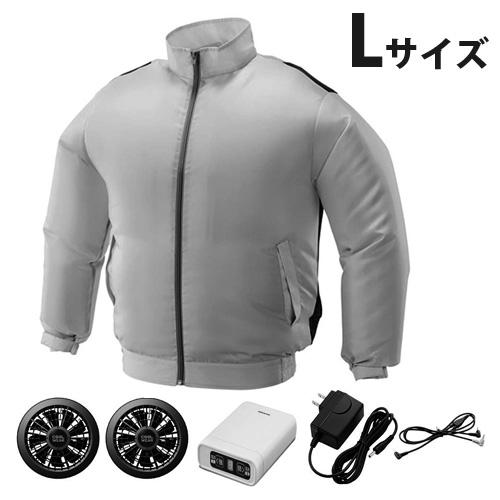 アイリスオーヤマ 作業服 クールウェア長袖 ファン・バッテリー付 Lサイズ CNS-L1-H