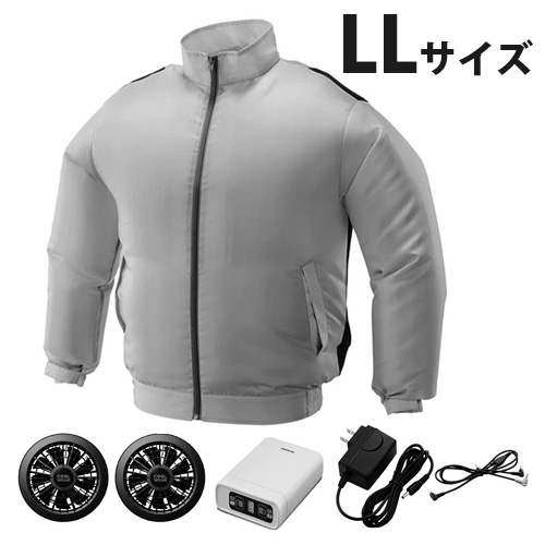 アイリスオーヤマ 作業服 クールウェア長袖 ファン・バッテリー付 LLサイズ CNS-LL1-H
