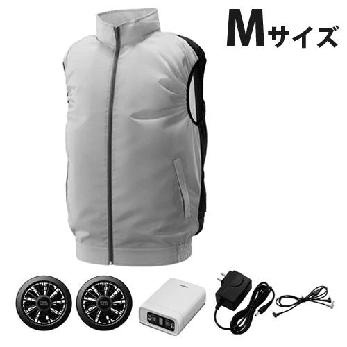 アイリスオーヤマ 作業服 クールウェアベスト ファン・バッテリー付 Mサイズ CBS-M1-H