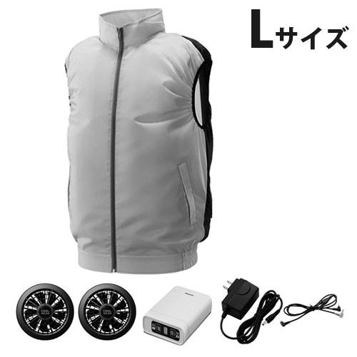 アイリスオーヤマ 作業服 クールウェアベスト ファン・バッテリー付 Lサイズ CBS-L1-H
