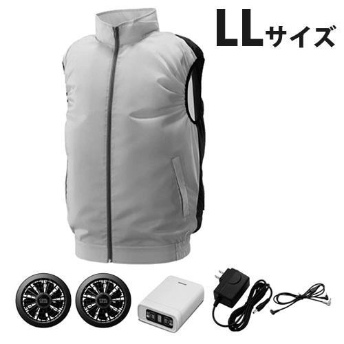 アイリスオーヤマ 作業服 クールウェアベスト ファン・バッテリー付 LLサイズ CBS-LL1-H