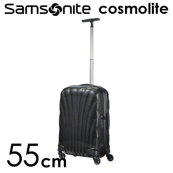 Samsonite スーツケース Cosmolite3.0 コスモライト3.0 55cm ブラック 79949-104/V22-09-302