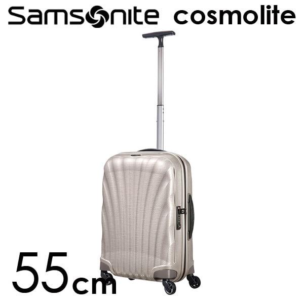 Samsonite スーツケース Cosmolite3.0 コスモライト3.0 55cm パール 73349-167/V22-15-302
