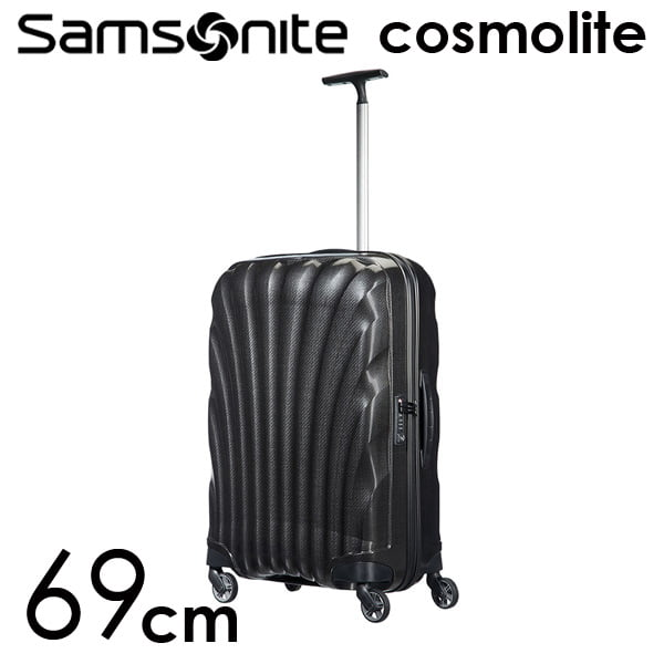 Samsonite スーツケース Cosmolite3.0 コスモライト3.0 69cm ブラック 73350-104/V22-09-306