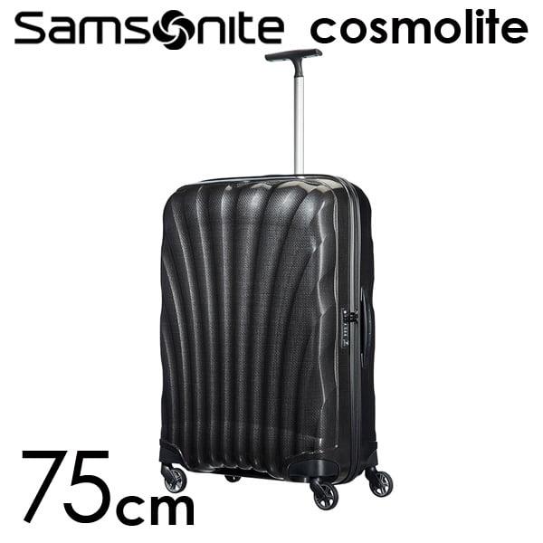 Samsonite スーツケース Cosmolite3.0 コスモライト3.0 75cm ブラック 73351-104/V22-09-304【他商品と同時購入不可】
