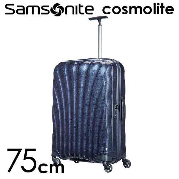 Samsonite スーツケース Cosmolite3.0 コスモライト3.0 75cm ミッドナイトブルー 73351-154/V22-31-304【他商品と同時購入不可】