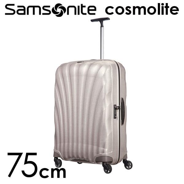 Samsonite スーツケース Cosmolite3.0 コスモライト3.0 75cm パール 73351-167/V22-15-304【他商品と同時購入不可】