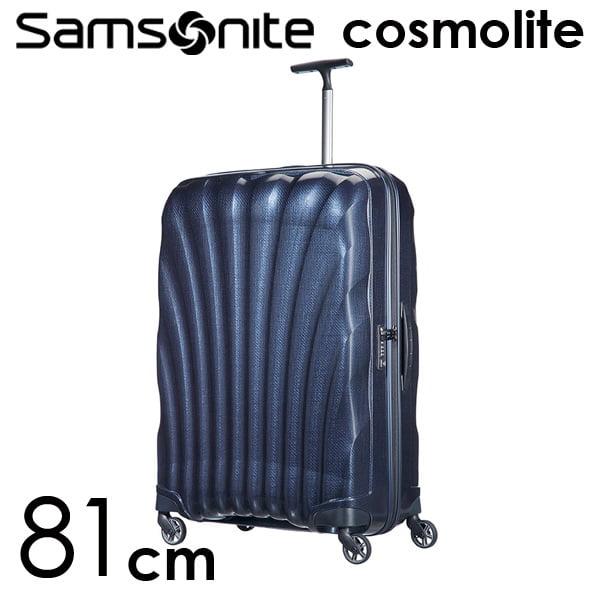 Samsonite スーツケース Cosmolite3.0 コスモライト3.0 81cm ミッドナイトブルー 73352-154/V22-31-307